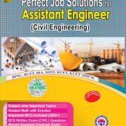 Assistant Civil Engineering Job Solutions 2021