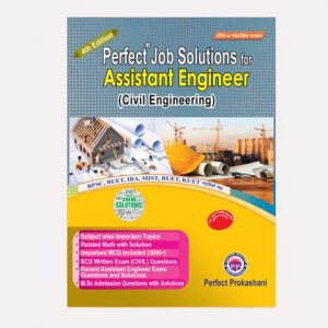 Assistant Job Solution Civil Engineering