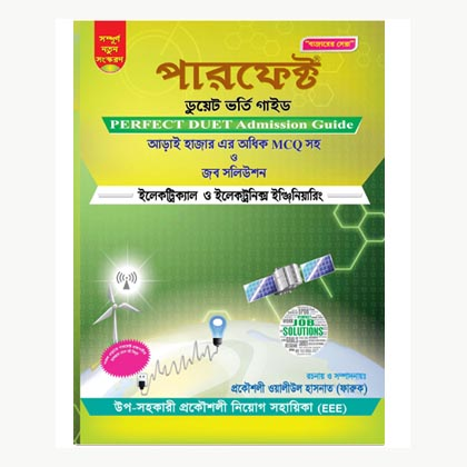 Perfect Electrical and Electronics DUET Admission Guide
