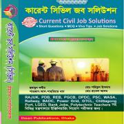 Current Job Solutions Civil Engineering