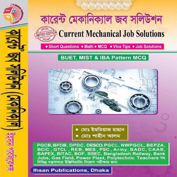 Current Job Solutions Mechanical