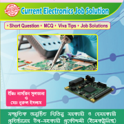 Cuurent Electroncis Job Solution