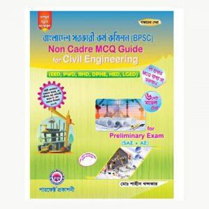 Non Cadre MCQ Civil Engineering