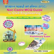 Non Cadre MCQ Civil Engineering