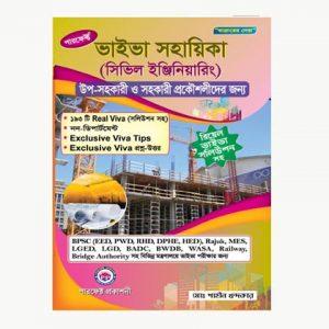 Civil Engineering Viva Guide