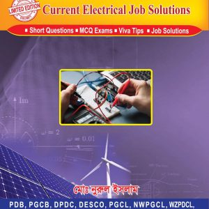 Current Job Solution Electrical
