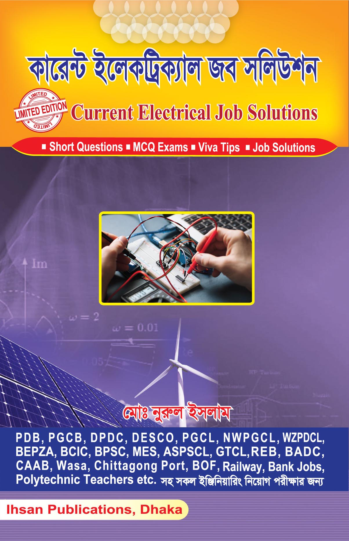 Current Job Solution - Electrical (2019) - Perfect DUET Admission &  Engineers Recruitment Guide
