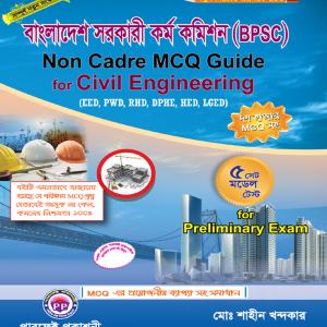 Non-Cadre MCQ Civil
