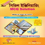 Runway MCQ Solution Civil Engineering