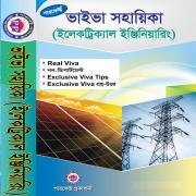 Electrical Engineering Viva Guide