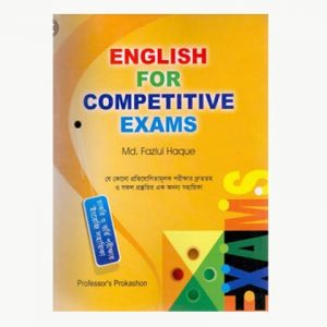 English for competitive exam