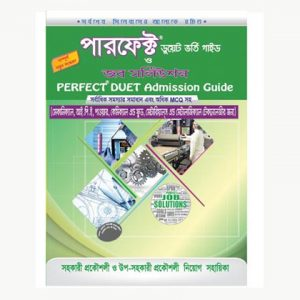 Perfect Mechanical DUET Admission Guide and Job Solution