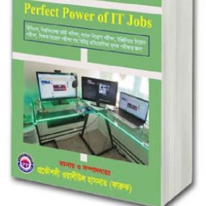 Perfect Power of IT Jobs