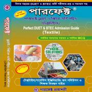 Perfect Textile DUET Admission and Job Solutions