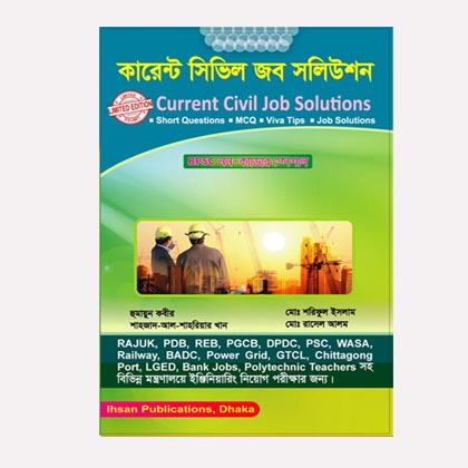 Current Job Solution – Civil Engineering