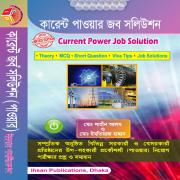 Current Job Solutions Power