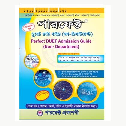 Non Department DUET Admission Guide (Short Technique)